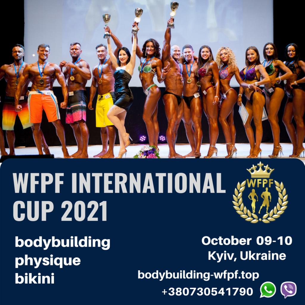 WFPF International Cup